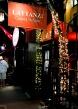 46th Street Italian cafe