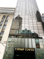 Front View of Trump Tower, reflecting the building across the street