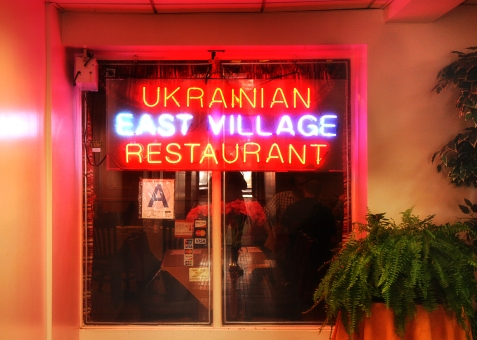 East Village Ukranian Restaurant