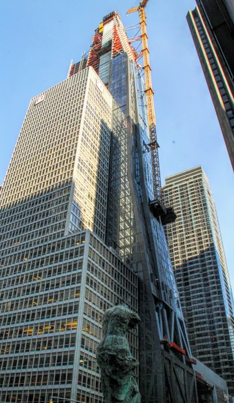 The New MoMA Tower, 1050 ft.