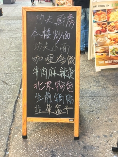IMG_7937 chinatownsm